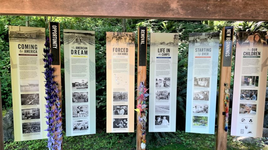 Banners with historic photos at Japanese Memorial